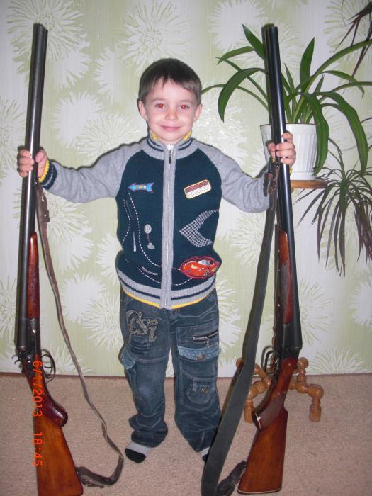 Вадим мой пушистый хвост.