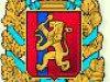 УКАЗ  Губернатора Красноярского края  08.04.2013 № 62-уг
