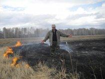 Ландшафтный пожар.
