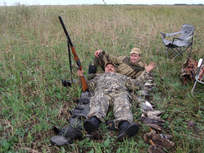 Счастье охотника