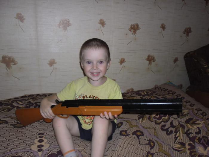 Детское ружье купили)