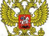 Приказ Министерства природных ресурсов и экологии Российской Федерации (Минприроды России) от 24 июля 2013 г. N 261 г. Москва