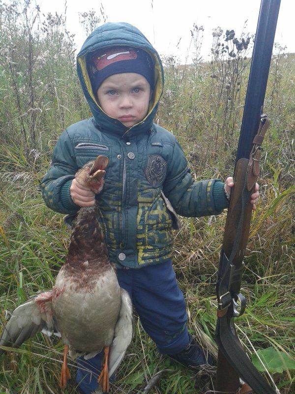 Первая охота внука Богдана- 4 года.