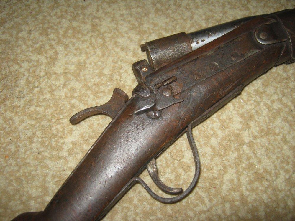 Загадочное ружье 2