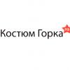 """Итоги конкурса """"Охотничьи самоделки"""""""