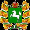 Новый департамент в структуре исполнительных органов Томской области