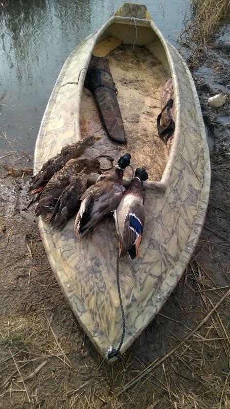 лодка Скрадок 3.20