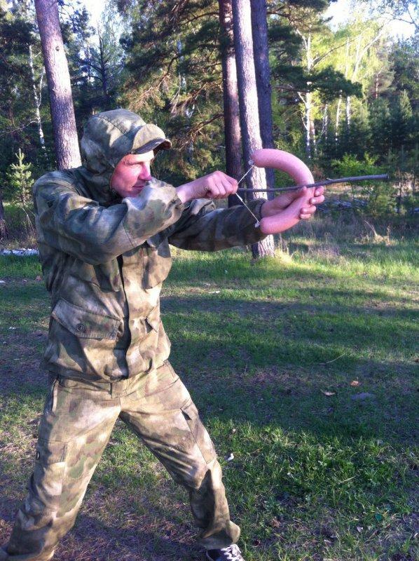 охота с луком :)