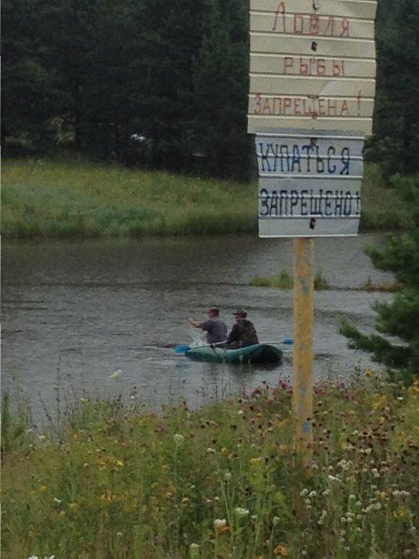 Арендаторы на рыбалке