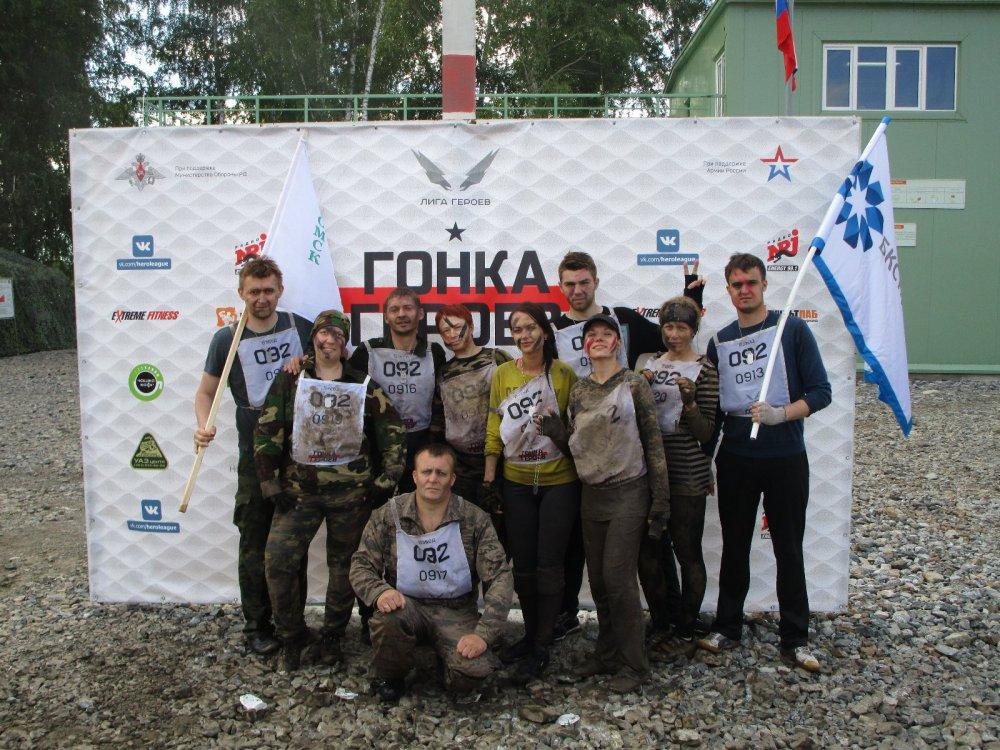 Гонка героев.Новосибирск-02.07.2016