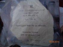 Упаковка  полителеновых  пыжей (целая) 1989год...