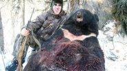Охота на медведя. Из цикла