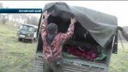 В Барнауле поймали полицейского-браконьера