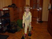 Папку на охоту собирает))))
