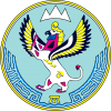 В Комитете обсудили результаты работы за 2016 год