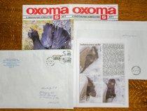 """Приятно,очень приятно видеть свой маленький рассказ в своем самом любимом журнале """"Охота и охотничье хозяйство"""". )"""