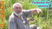 """Рыболовный фестиваль организованный маг.""""ЩУКАРЬ"""""""