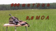 Вепрь-308 на  800 метрах стреляет в 2,5 МОА!!! 1300 метров не за горами!!!
