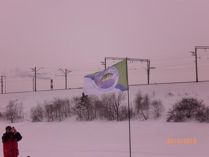 Знамя НРК.