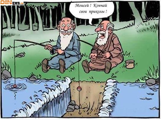 Моисей