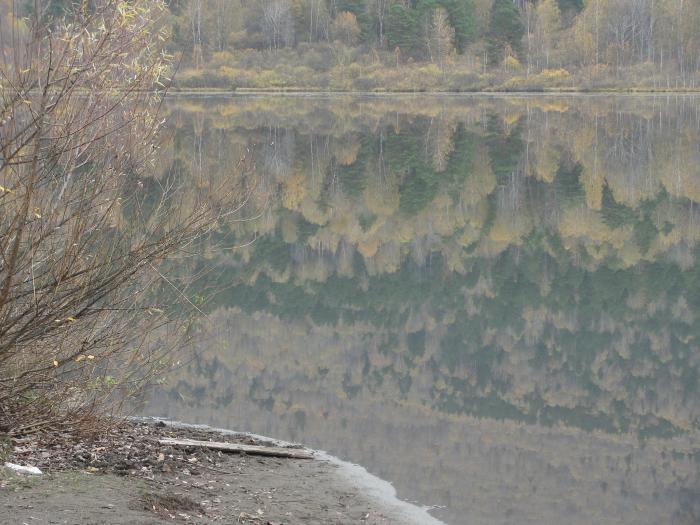 Осень, Манжерок.