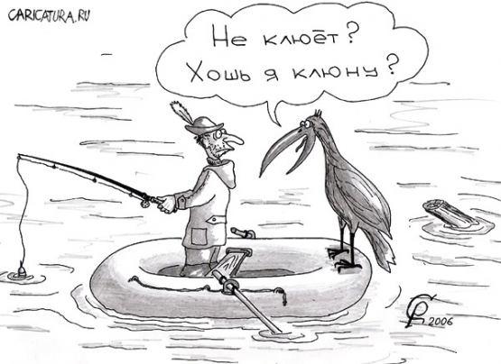 ПтЫчка!)