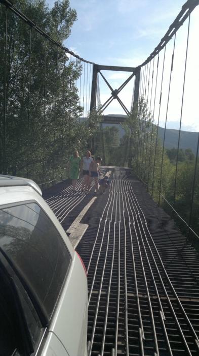 Мост через Чарыш
