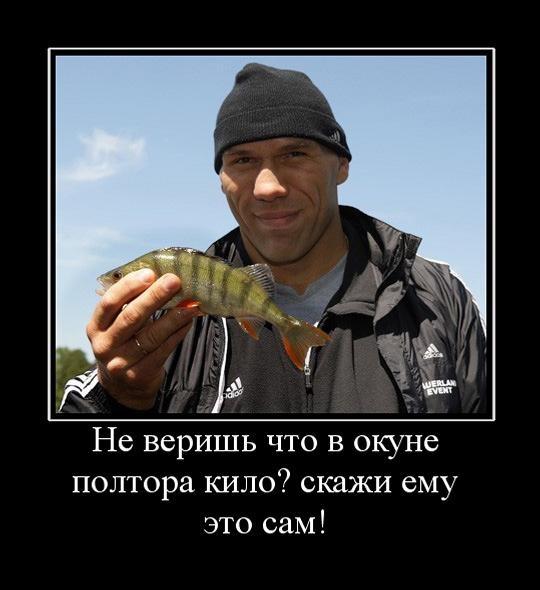 Горбач))))