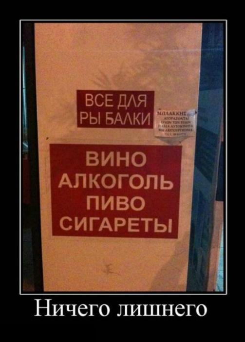 Где-то в Греции....