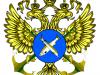 Изменения в Правила рыболовства для Западно-Сибирского рыбохозяйственного бассейна