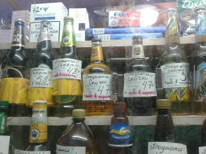 C 1 июля 2012 г. продажа спиртного в киосках запрещена.