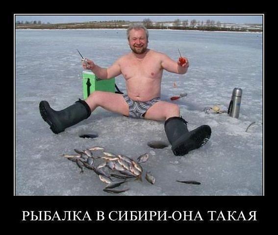 Рыбалка в Сибири -- она такая!!!
