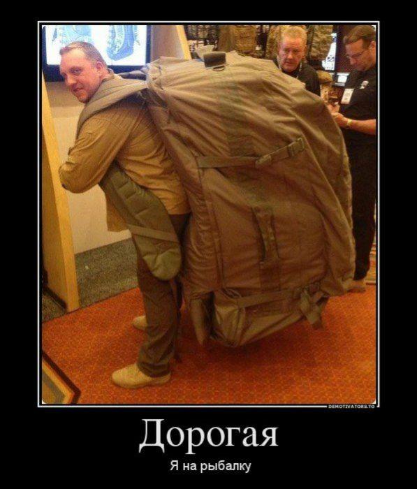 Карпфишерам посвящается! :-)