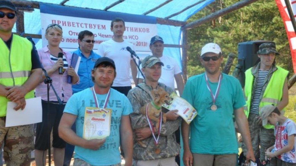 Чемпионат Новосибирской области по ловле спиннингом   с лодок -     2013 года.