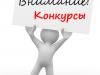 Успей выиграть 5 000 рублей и 20 килограммов прикормки «Спортивное рыболовство Dunaev»!
