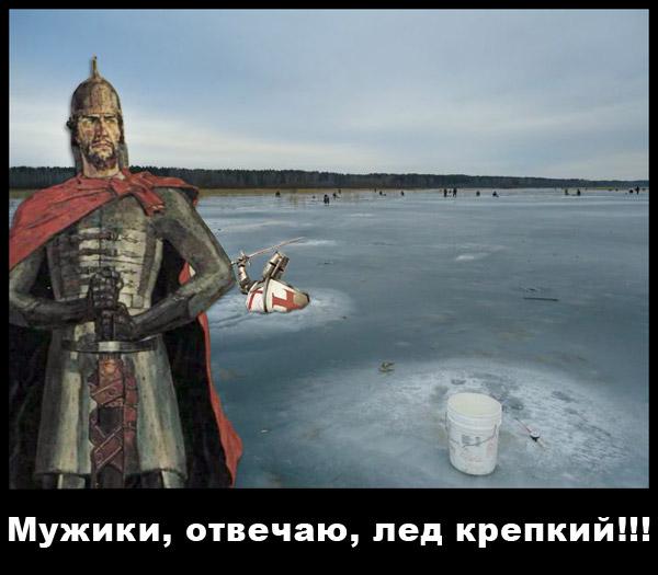 Первый лед, такой первый...