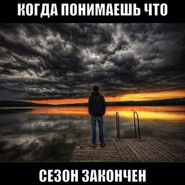 То самое чувство...