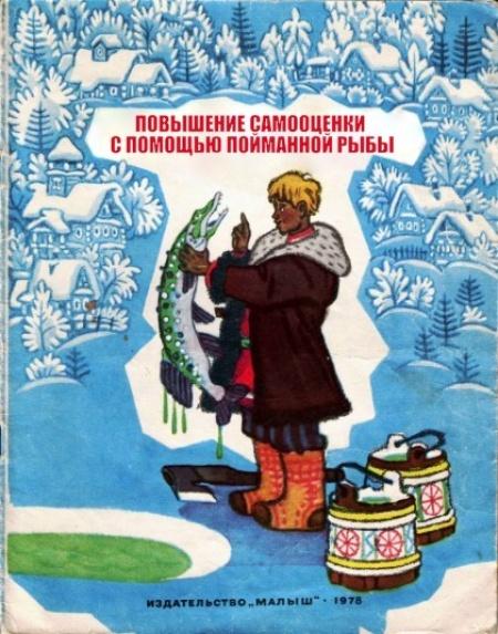 Интересная книжка)