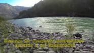 Урсул - Катунь - Сумульта, поход на водомете. Сентябрь 2013!