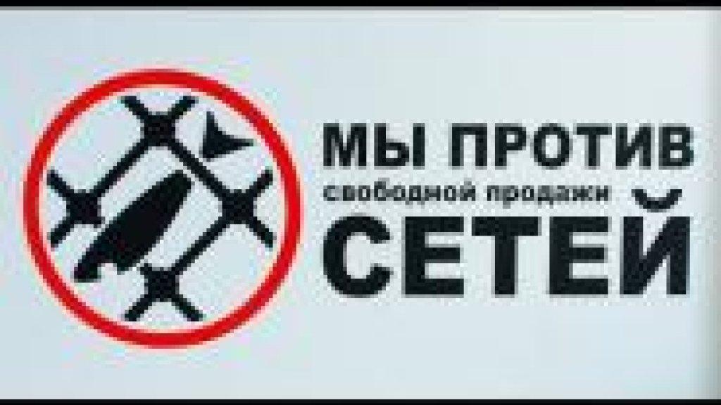 Константин Кузьмин. Весенний запрет на ловлю спиннингом.
