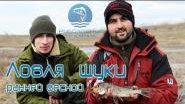 Ловля щуки весной на спиннинг видео: РД