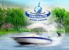 Рай для рыбака: новое поступление от известных брендов