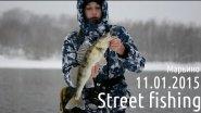 Рыбалка в Марьино 11 января