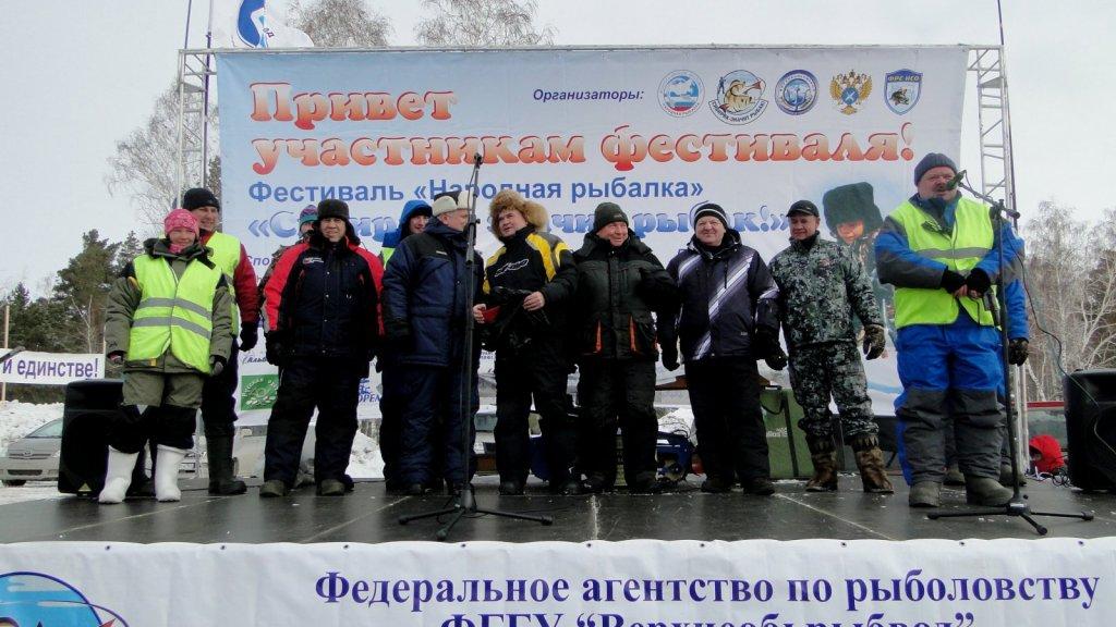 «Народная рыбалка»-«Сибиряк - значит рыбак!» 2015 год.