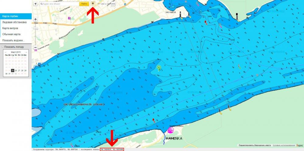 карта глубин навионикс скачать бесплатно - фото 4