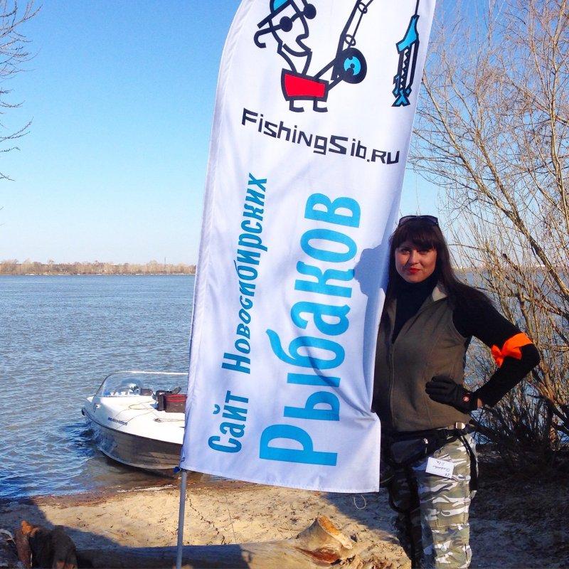 Фестиваль FishingSib