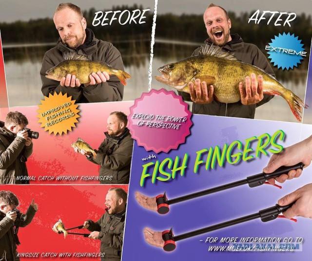 Девайс для рыбаков