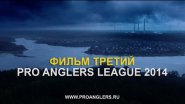 Pro Anglers League 2014