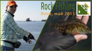 Майский rockfishing в ялте