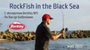 Первая рыбалка на Черном море эксперта Berkley Яна Ян ван де Бовенкампа. Увлекательное интервью.